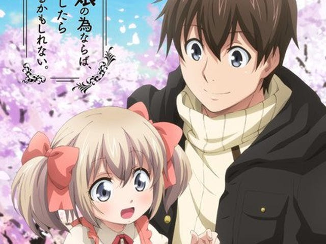 "Enjoy the newest promo of the anime of ""If its for My Daughter, I´d even defeat a Demon Lord"""