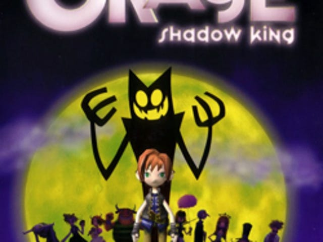 Inside & Outside, A Review of Okage: The Shadow King