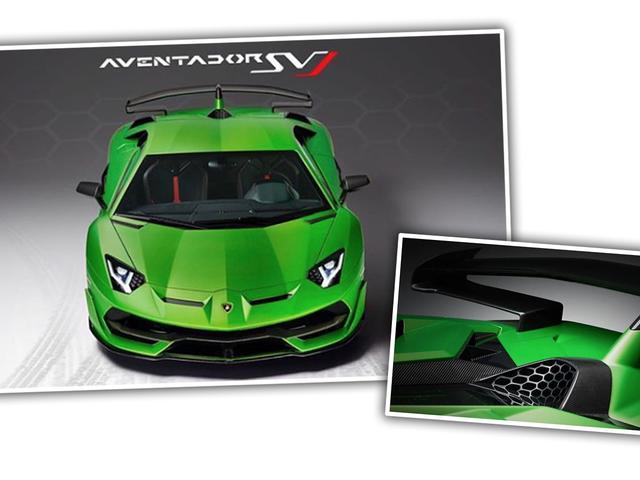 Aquí está el nuevo SVJ de Lamborghini Aventador antes de que se suponga que lo veas