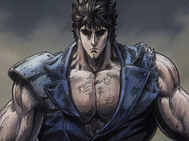 A new project based on Fist of the north star is in the works