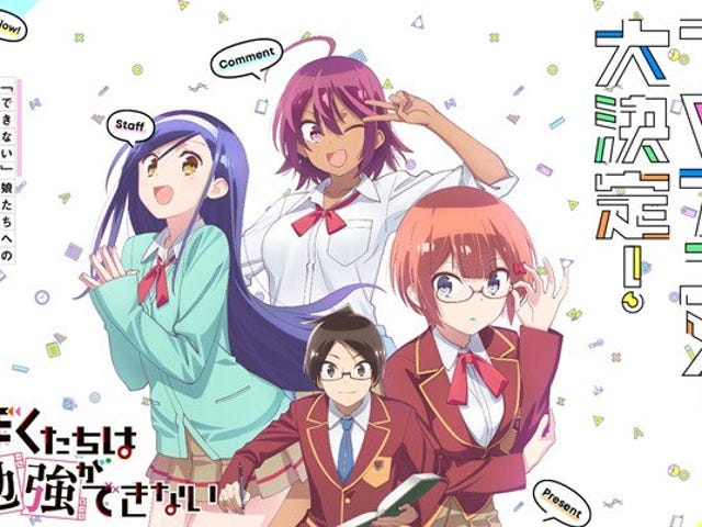 Here it is the new visual for the anime of We never learn