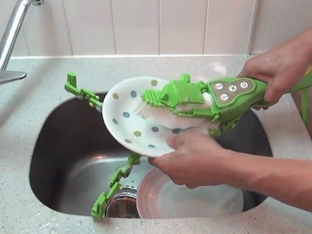 Εάν είστε Lazy και Live Alone, χρειάζεστε αυτό το μηχανοκίνητο πλυντήριο πιάτων