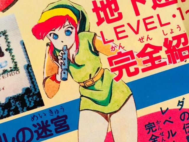 Tilbage i dag viste japansk spilleautomatik link som en pige