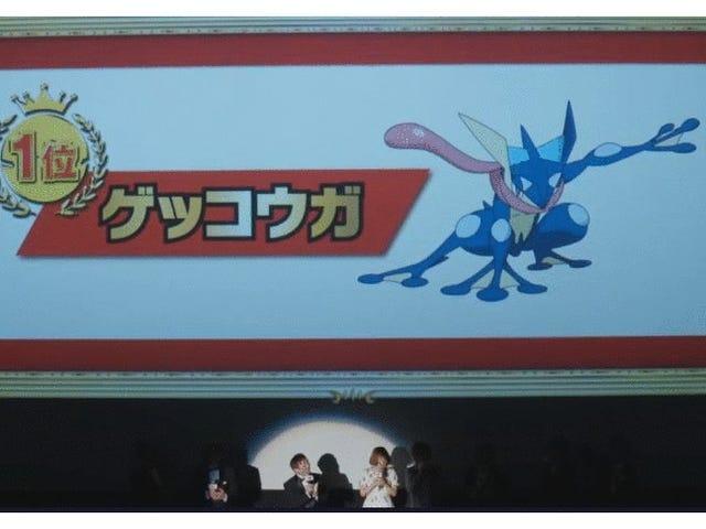 จาก 720 Pokémon, Pikachu ไม่ได้โหวตหมายเลขหนึ่ง