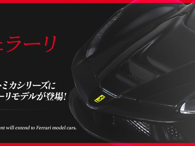 Tomica Reveals Ferraris; Coming August 2018