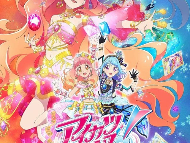 The anime of Aikatsu friends is getting a sequel