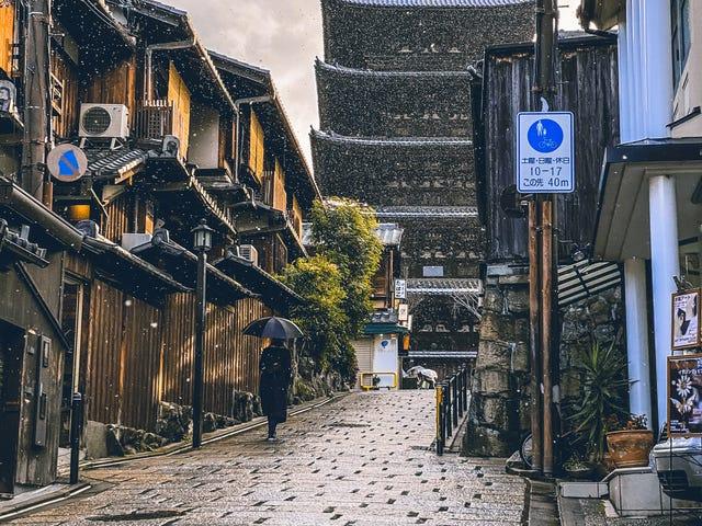 Pagi Bersalji. Kyoto, Jepun