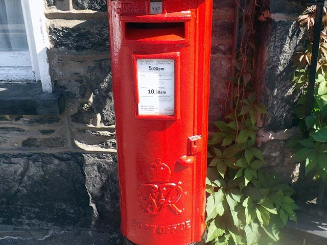 How old is this post box? (Give or take 16 years)