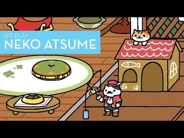 Το Ιαπωνικό Παιχνίδι Cat δεν μπορούμε να σταματήσουμε να παίζουμε