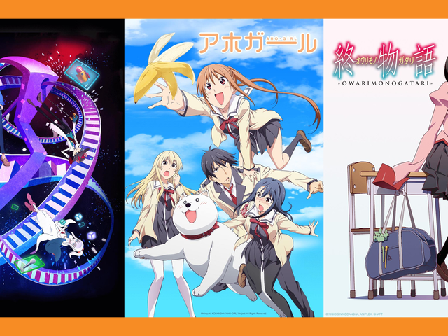 Koda's Crunchyroll Summer 2017 Favorites