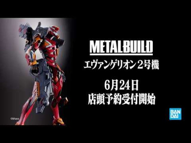 Like Evangelion? This November, Bandai Spirits is releasing a metal build figurine version of the Eva-02, featuring diecast…