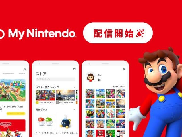 Ang Aking Nintendo App ay Nakakuha ng Live Sa Japan