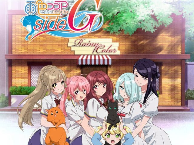 Here it is the new promo of Rainy Cocoa Side G