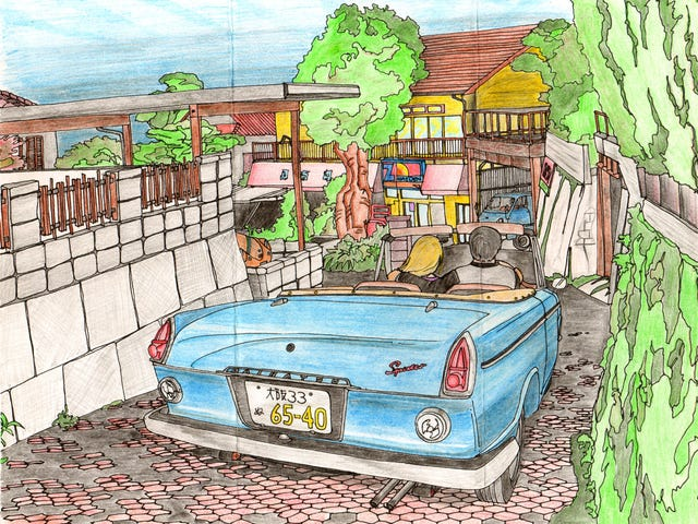 Coloring Pages are Rolling In... Daihatsu Compagno