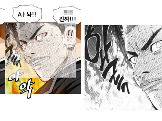 South Korean Webcomic Accused Of Copying From Famed Manga