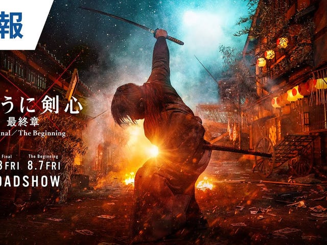 Here's the teaser for the upcoming Rurouni Kenshin: Final Chapter - The Final/The Beginning movies