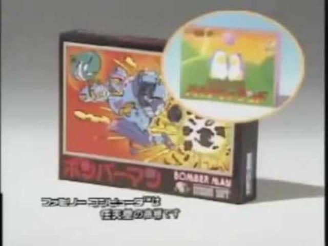 Late TAY Retro: Famicom |  Bomberman |  TV-kaupallinen (JP)
