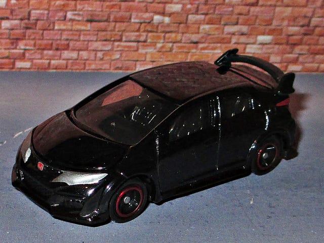조증의 월요일 : Honda Civic Type Aaaargh