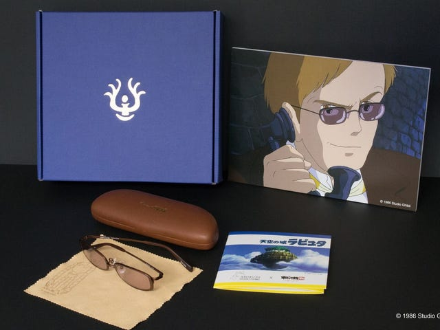Behold, Official Castle in the Sky Sunglasses