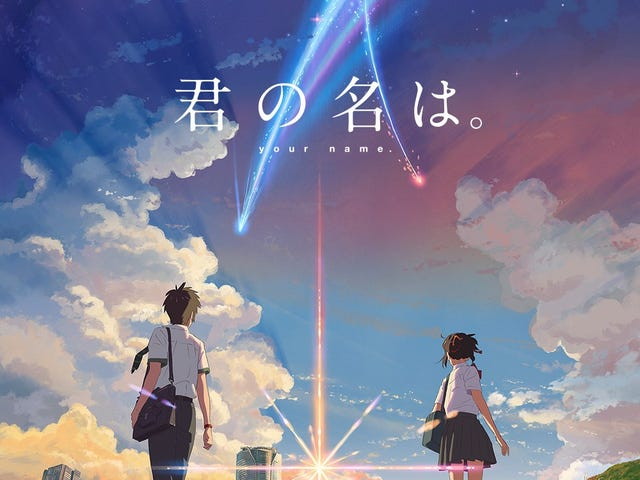 Kimi no Na wa (Your Name) moves past Spirited Away to become the highest grossing anime film of all time.