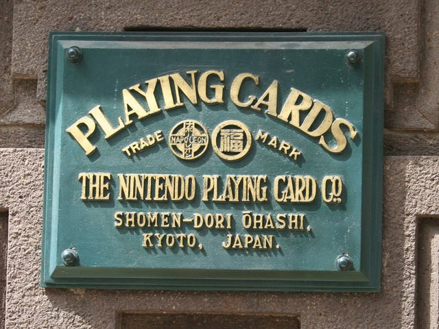The Time When Nintendo Employees Went On A Hunger Strike