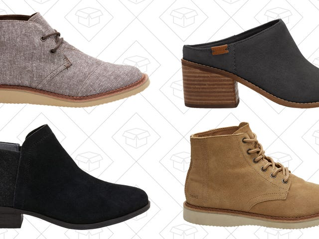 TOMS Makes Boots And They're All 25% Off