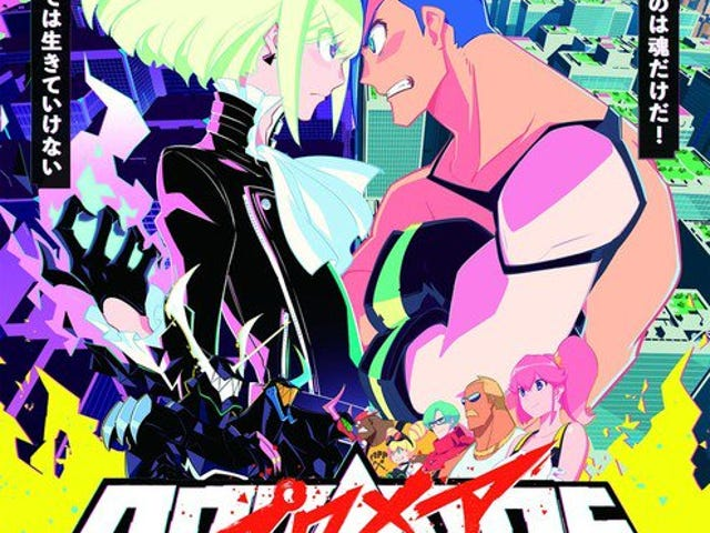 Enjoy the new trailer of the Promare anime film