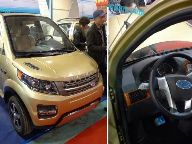 Китай только что сделал самый восхитительный микроавтобус Range Rover Knockoff
