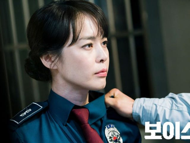 """The Beauty of OCN's """"The Voice"""""""