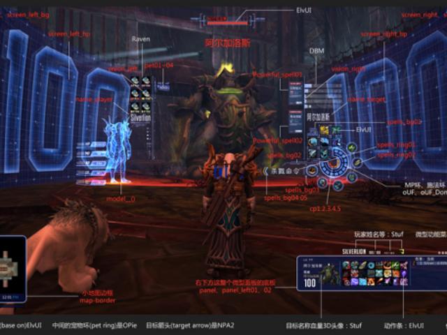 La interfaz de World of Warcraft debería tener hologramas como estos