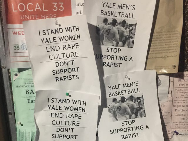 エールキャンパスAllege男子バスケットボールチームのポスターが「急襲を支援」