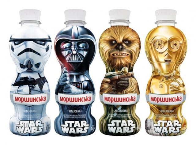 Star Wars Water