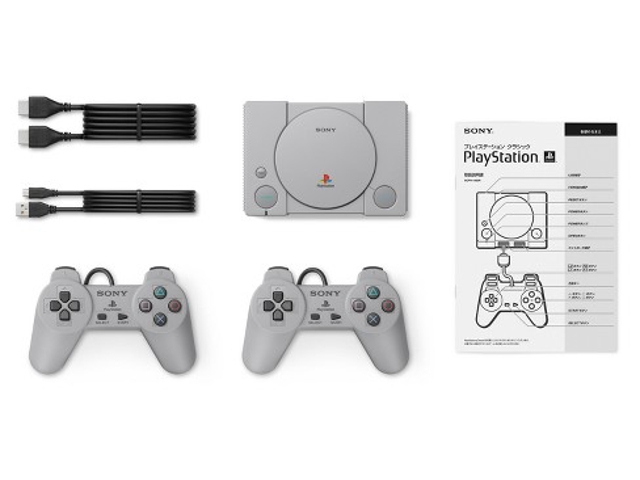 $20 - PlayStation Classic