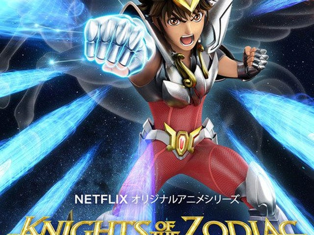 Saint Seiya: Knights of the Zodiac reveals it´s new visual!