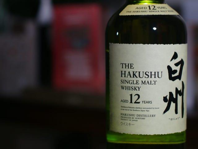 일본, 위스키를 다 쓰고있다. <em></em>
