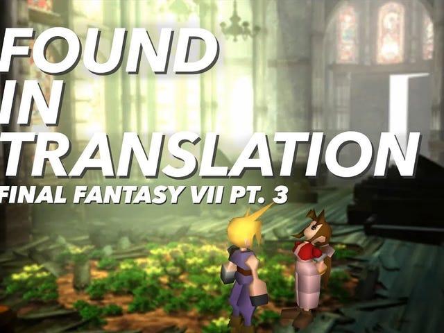 जैक फैंटिस <i>Final Fantasy VII</i> जापानी संस्करण में वास्तव में एरिस का बॉयफ्रेंड नहीं था