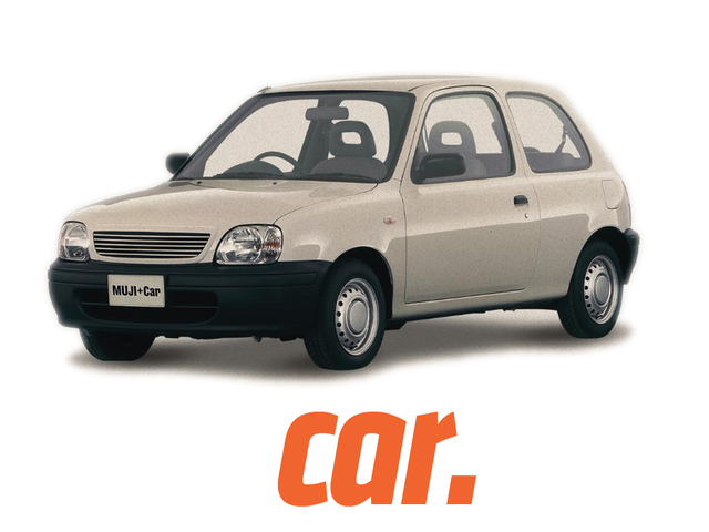 Nissan Once Made An Unbranded Generic Car