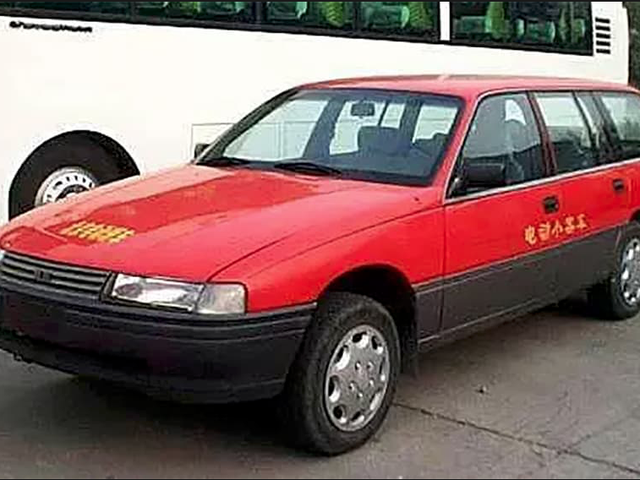 Beijing Second Auto Works