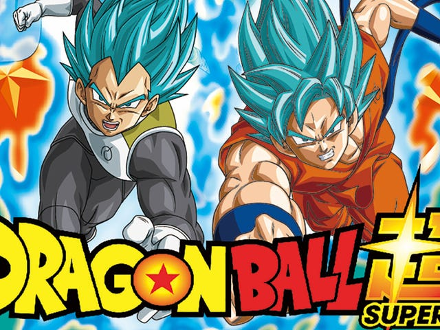 The Dragon Ball SuperTV Anime Is Ending This March [Update]