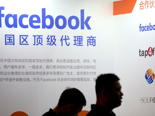 Facebook正在起诉四家中国公司据称出售虚假账户