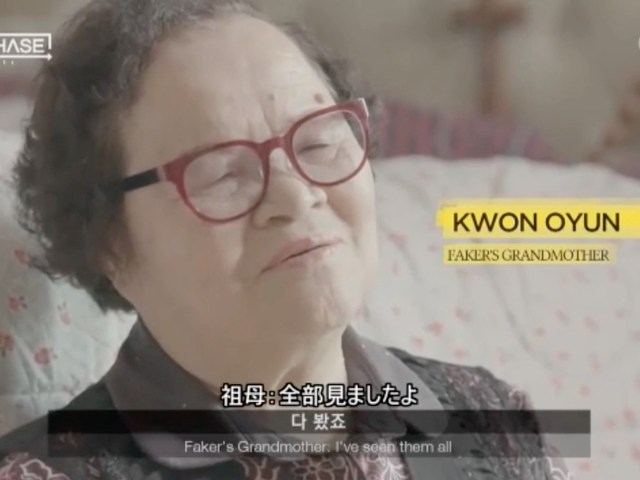 Faker's Grandma Knows A Lot About League of Legends