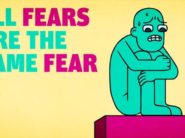 सभी भय समान भय हैं