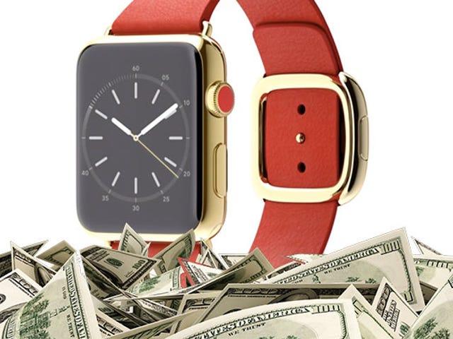 애플 스토어는 골드 애플 시계 용 특별 금고를 제공 할 수 있습니다.
