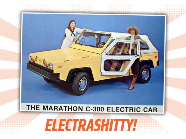 Ας πάρουμε μια στιγμή για να θυμάστε πώς τα ηλεκτρικά αυτοκίνητα Shitty κάποτε