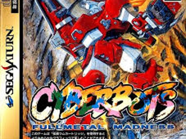 Basement Adventures: Cyberbots: Full Metal Madness.