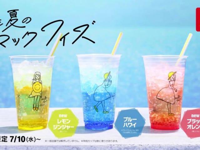 McDonalds plastkopper i Japan ligner mennesker, der holder på med sex