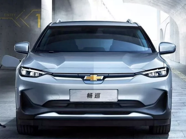 GM Turns Chevy Bolt Into Attractive Crossover And Then Only Sells It In China