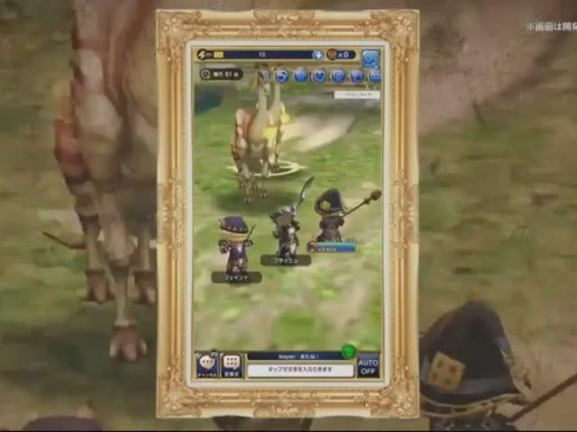 Final Fantasy XI स्मार्टफ़ोन संस्करण और नई स्पिन-ऑफ हो जाता है [अपडेट किया गया]