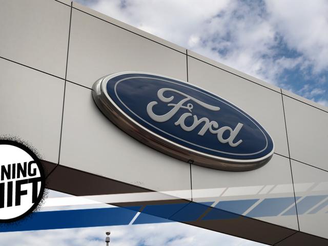 Η Ford θα πληρώσει μέχρι 10,1 εκατομμύρια δολάρια για να διερευνήσει τη φυλετική και τη σεξουαλική παρενόχληση
