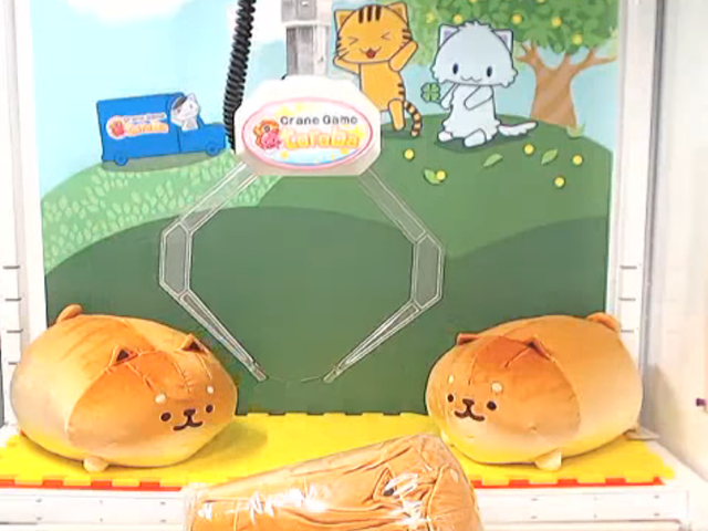 I Wasted Approximately ¥3,896 on This Stupid Japanese Crane Game App and Learned Nothing